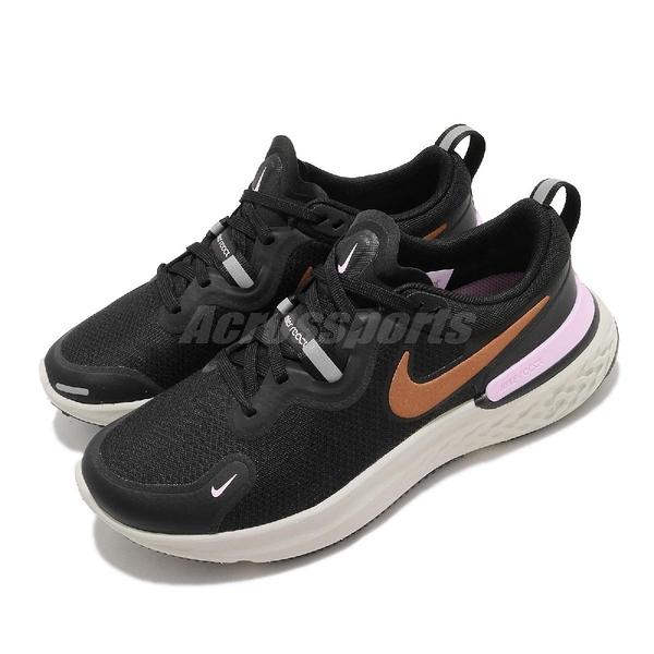 Nike 慢跑鞋 Wmns React Miler 黑 粉 女鞋 舒適緩震 運動鞋 【ACS】 CW1778-009