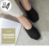 《ZB0860》台灣製防滑膠條親膚隱形襪 OrangeBear