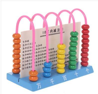 五檔計算架 早教算盤珠算架木制數學教具LYH1992【大尺碼女王】