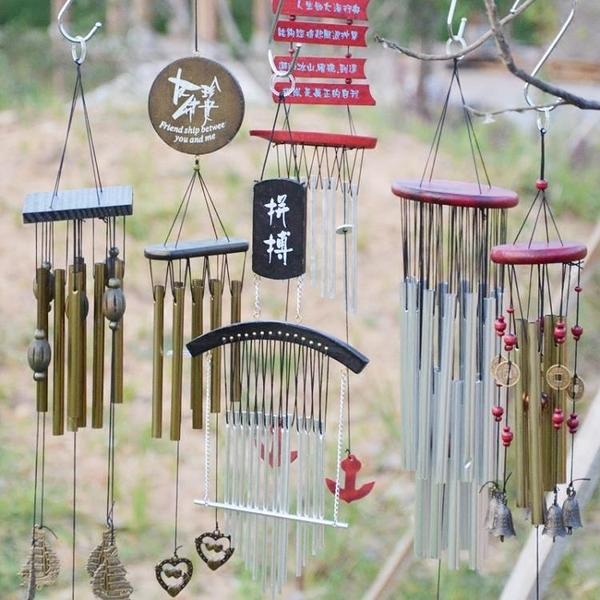 日式金屬風鈴掛飾門飾創意生日禮品