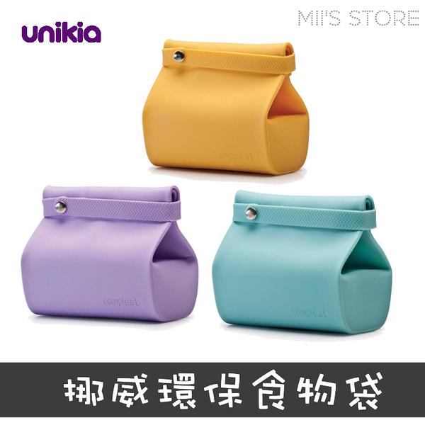 Compleat Foodbag 挪威環保食物袋 Unikia 可重複使用 野餐 外帶打包 你最優雅的環保配件