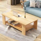 簡約現代客廳茶几桌 家具?物桌 雙層木質桌 小?型桌子YGCN