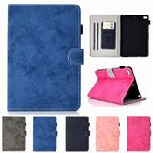 蘋果 iPad Mini4 Mini3 絨布車線皮套 平板皮套 插卡 支架 平板保護套