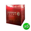【長庚生技】紅景天複方冬蟲夏草菌絲體精華液_隨身裝(6瓶) x6盒