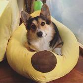 狗狗香蕉窩寵物窩卡通窩墊中小型犬可拆洗狗墊子貓狗秋冬柯基狗窩igo