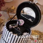 首飾盒公主絨布木質歐式北歐風格雙層吸扣珠寶耳釘手飾品架收納盒-大小姐韓風館