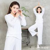 中大尺碼禪服套裝 復古棉麻純色兩件套胖MM女裝2019新款中式瑜伽修茶服 DR24219【男人與流行】