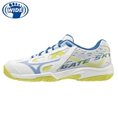 MIZUNO GATE SKY PLUS 寬楦 羽球鞋 排羽球鞋 室內運動鞋 白黃 71GA204023 21SSO