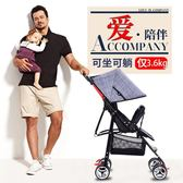 手推車 嬰兒推車可坐可躺超輕便攜式迷你小寶寶傘車可折疊簡易兒童手推車