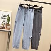 [S-5XL] 破洞九分牛仔褲女新品大碼寬鬆直筒闊腿老爹褲潮 - 古梵希