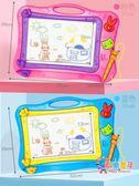 兒童畫板磁性彩色大號寫字板寶寶幼兒園涂鴉畫畫板家用畫寫板玩具 XW