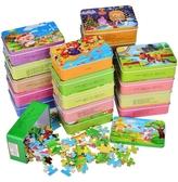 60/100片鐵盒拼圖兒童玩具3-6歲男女寶寶早教益智積木質立體拼圖