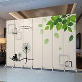 中式屏風隔斷簡約現代客廳酒店辦公室時尚歐式裝飾行動牆防水摺屏HM 衣櫥の秘密