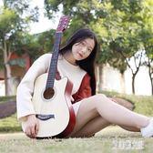 38寸吉他民謠吉他木吉他學生男女樂器初學者入門練習吉它 ZM4738【艾菲爾女王】TW