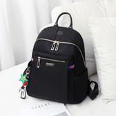 牛津布雙肩包~後背包 女士2020新款大容量電腦書包時尚休閒帆布旅行小背包(mylove中大尺碼)