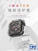 適用iwatch表帶冰川限定透明潮腕帶蘋果手表a超薄表帶【英賽德3C數碼館】