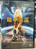 挖寶二手片-P25-007-正版DVD-電影【鐵甲禁區】-李佩斯 貝荷妮絲瑪洛(直購價)
