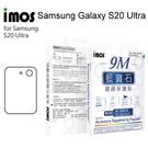 【iMos】人造藍寶石鏡頭保護貼保護鏡 Samsung Galaxy S20 Ultra (6.9吋) (無金屬框)