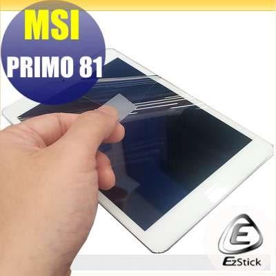 【EZstick】MSI PRIMO 81 81L 8吋 專用 靜電式平板LCD液晶螢幕貼 (可選鏡面防汙及高清霧面)