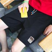 短褲男夏天韓版潮寬鬆印花日繫七分運動沙灘褲5五分休閒褲子      芊惠衣屋