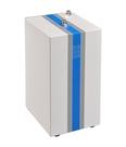 豪星牌廚下型熱飲水機HM538(可調溫熱控式)13520元