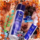 ID Silk絲誘客自然感潤滑液8.5 FL OZ(250 ml)易開罐 LU0008