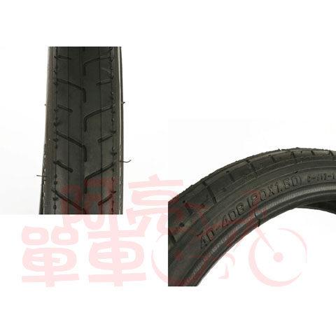 *阿亮單車*CST 正新小徑車外胎 20X1.5(40-406)公路胎紋,滑順騎乘,黑色《A23-612》