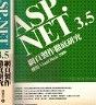 二手書R2YB《ASP.NET 3.5 網頁製作徹底研究 使用Visual Ba
