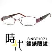 【台南 時代眼鏡 Gucci】光學鏡框 日版 GG9682j 8U9 台南經銷商 太樺公司貨