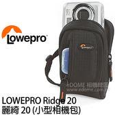 LOWEPRO 羅普 Ridge 20 麗綺 (3期0利率 郵寄免運 立福公司貨) 相機包 相機袋 相機套