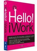 (二手書)Hello! iWork