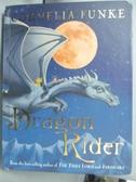 【書寶二手書T8/原文小說_KEG】Dragon Rider_Cornelia Funke