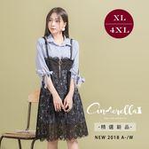 大碼仙杜拉-中大尺碼真兩件式直紋襯衫+蕾絲背心洋裝 XL-4XL碼 ❤【SUC6685】(預購)