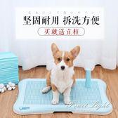 狗廁所寵物狗狗用品大號自動泰迪狗尿屎盆便盆小型中型大型犬衝水 果果輕時尚NMS