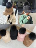 秋冬款可愛燈芯絨球球棒球帽女童百搭1-2-3歲寶寶鴨舌帽子 薇薇
