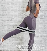 翹臀圈彈力阻力帶虐臀翹臀不捲邊防滑訓練瑜伽健身『新佰數位屋』