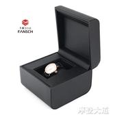 高級香檳色手錶盒 高檔手錬盒 定制手鐲盒 品牌手錶盒子私人定制『摩登大道』