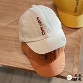 兒童帽子薄款男童鴨舌帽女寶寶棒球帽小孩遮陽帽夏【君來佳選】