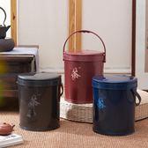茶渣桶 廢水桶塑料茶葉桶配件過濾茶具桶帶提手LJ7967『miss洛羽』
