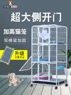 貓籠 貓別墅 家用室內雙層三層貓別墅貓咪超大自由空間貓舍貓窩貓屋清倉 快速出貨