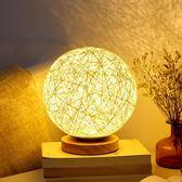 【免運】溫馨浪漫LED小夜燈創意調情趣小臺 台燈簡約現代宿舍寢室床頭燈臥室