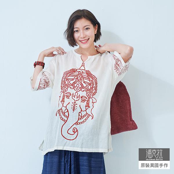 【潘克拉】象神圖騰寬版上衣-F TM939 FREE杏白