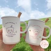 杯子陶瓷帶蓋勺小眾設計家用馬克杯創意【大碼百分百】