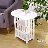 茶几實木邊幾沙發小邊桌迷你小戶型現代簡約北歐多功能折疊簡易小茶幾XW(免運)