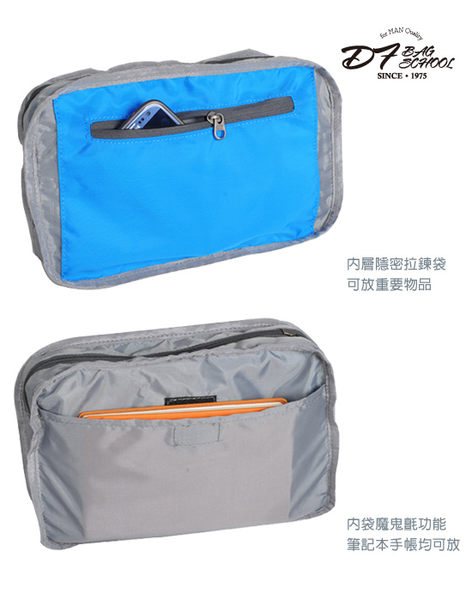 DF BAGSCHOOL - 雙口袋休閒式尼龍側背包