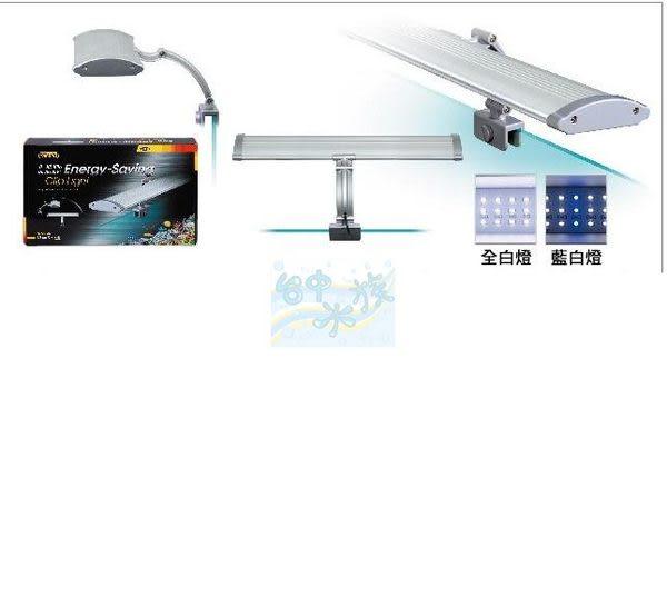 {台中水族} ISTA 高效能省電LED夾燈 30cm- 藍白燈 (通過安規檢驗合格) 特價