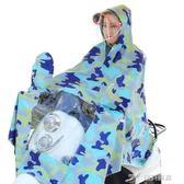 電動車雨衣加大加厚防水雨披男女款電瓶車騎行摩托車成人單人雨衣 樂芙美鞋