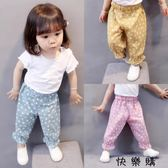 女寶寶防蚊褲
