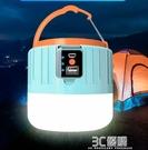 太陽能露營燈led戶外照明燈充電帳篷燈營地超長續航夜市掛燈家用 3C優購