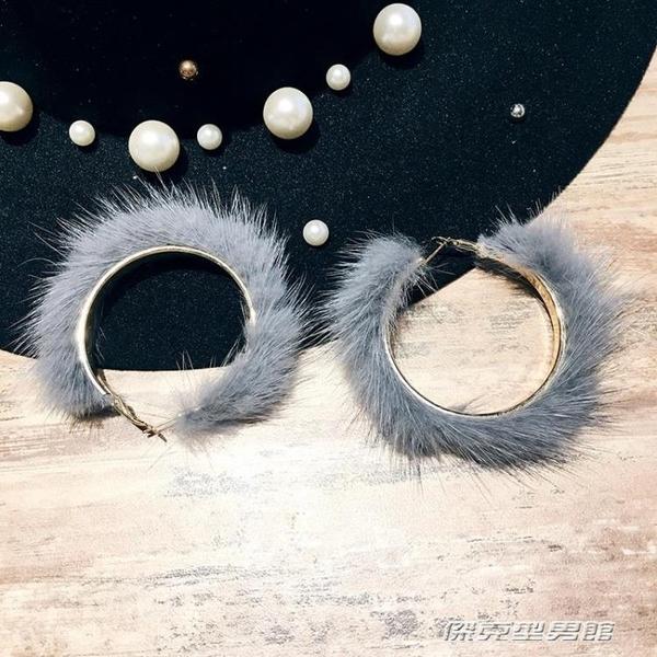 【免運】秋冬毛耳釘歐美時尚誇張個性毛毛圈大圓圈網紅毛絨耳環女